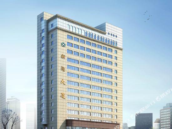 乌鲁木齐新闻大厦