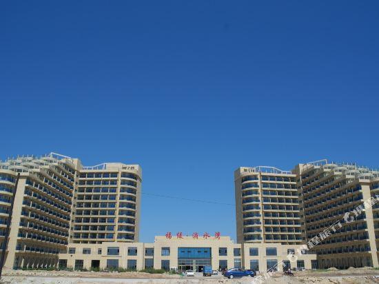 乳山福缇滴水湾滨海度假酒店