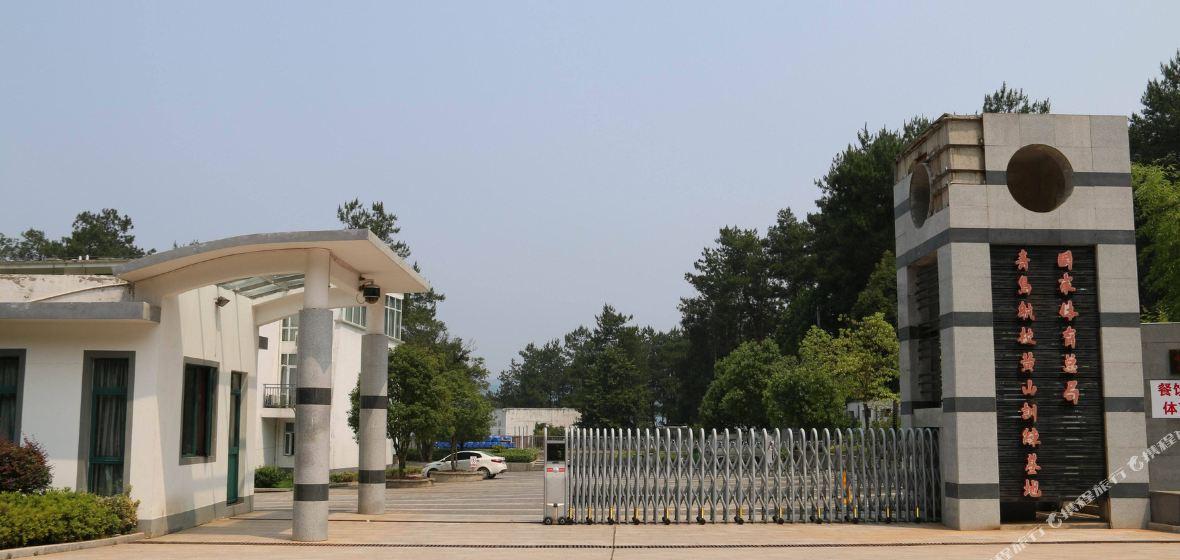 国家体育总局青岛航海运动学校黄山区培训基地房间照片