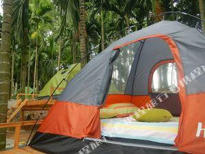 三亚悠然帐篷营地