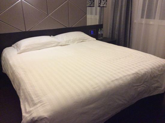 桔子酒店·精选(青岛江西路店)预订价格,联系电话