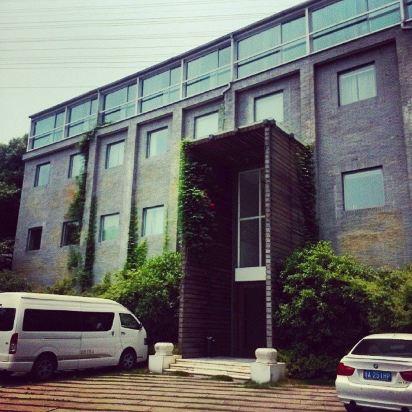 杭州凤凰山庄艺术酒店预订价格,联系电话 位置地址