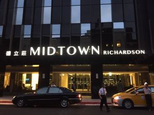 台北德立莊酒店(Hotel Midtown Richardson)