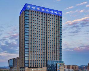 香港-延安自由行 中國東方航空美麗豪酒店(延安店)