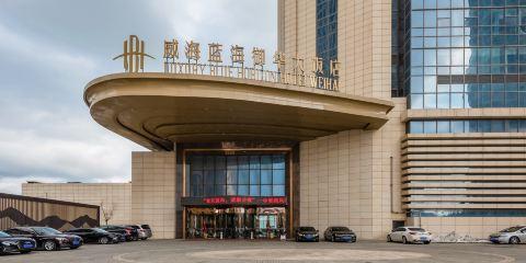 中國國際航空威海藍海御華大飯店