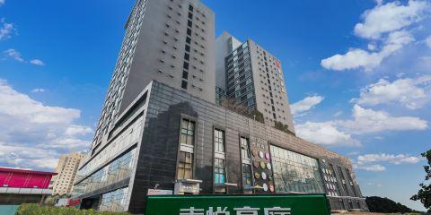 上海航空公司北京泰悅豪庭酒店