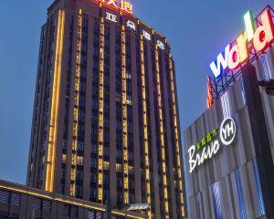 香港-福州自由行 海南航空-福州永嘉天地亞朵酒店