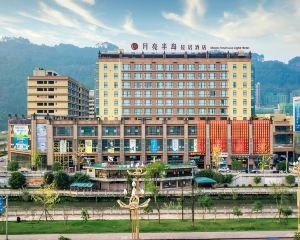 香港-宜賓自由行 中國東方航空月亮半島輕居酒店(宜賓臨港國際會展中心店)