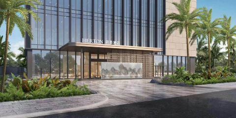 中國國際航空公司荷泰酒店(海口紅城湖店)