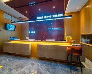 香港-綿陽自由行 中國東方航空公司-綿陽詩舟酒店