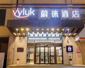 香港-運城自由行 中國國際航空公司-Vyluk蔚徠酒店(運城解放中路店)