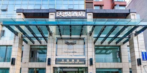 中國國際航空公司廣元天悅酒店