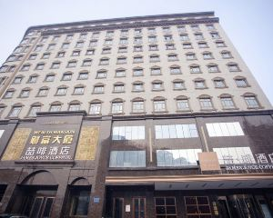 香港-喀什市自由行 中國國際航空公司-喆·啡酒店(喀什古城店)