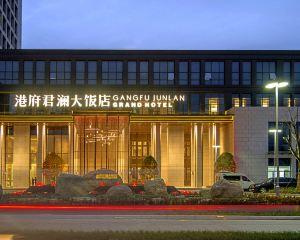 香港-鹽城自由行 中國國際航空公司-鹽城港府君瀾大飯店