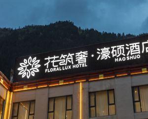 香港-九寨溝自由行 中國國際航空公司-花築奢·九寨溝濠碩酒店