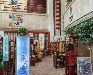 香港-濟南自由行 大韓航空-山東良友富臨大酒店