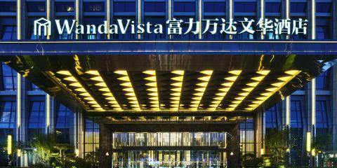 中國東方航空公司長春富力萬達文華酒店