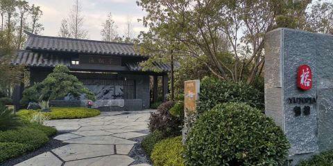 中國東方航空公司世茂御榕·武夷度假酒店