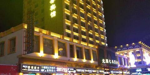 香港航空+滿洲里北國之春商務賓館