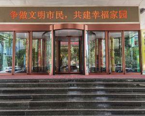 香港-濟南自由行 長榮航空-山東良友富臨大酒店