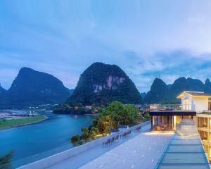香港-桂林自由行 國泰港龍航空漓岸璞閒文旅酒店(陽朔西街店)