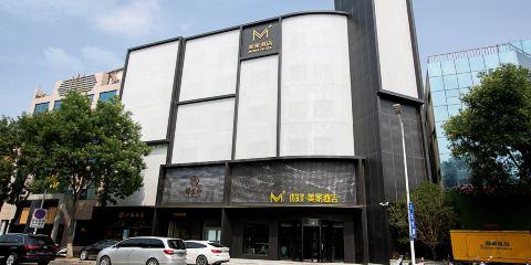 香港航空優艾美·美家酒店(新鄭國際機場店)