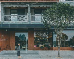 香港-桂林自由行 中國南方航空公司漓岸璞閒文旅酒店(陽朔西街店)