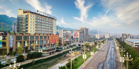 中國國際航空公司月亮半島輕居酒店(宜賓臨港國際會展中心店)