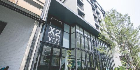 阿聯酋航空+X2氛圍曼谷素坤逸酒店