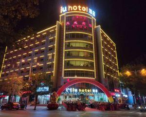 香港-朝陽自由行 中國國際航空iu酒店(朝陽喀左縣政府店)