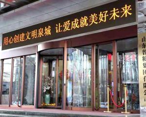 香港-濟南自由行 中國南方航空公司-山東良友富臨大酒店