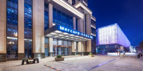 中國東方航空公司西寧海湖美居酒店