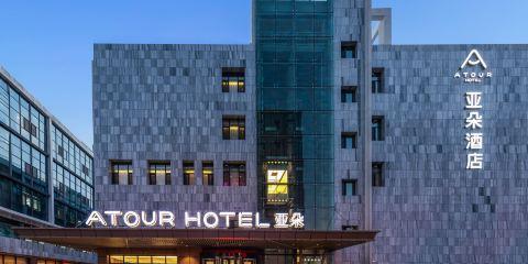 中國東方航空公司大同東信廣場高鐵站亞朵酒店