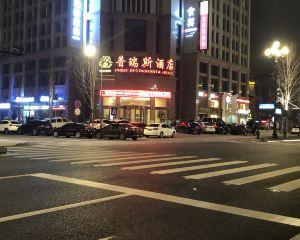 香港-鹽城自由行 香港航空-鹽城普瑞斯酒店
