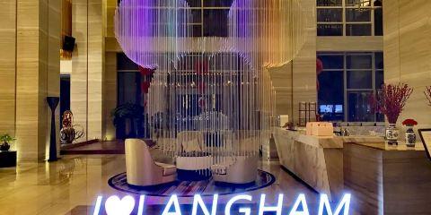 國泰港龍航空廈門朗豪酒店