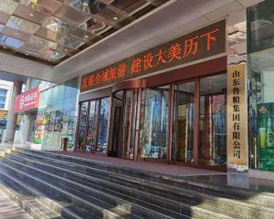 香港-濟南自由行 國泰港龍航空-山東良友富臨大酒店
