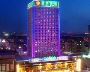 香港-包頭自由行 中國國際航空公司海德包頭酒店
