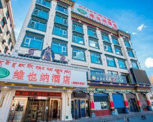 香港-玉樹縣自由行 香港航空-維也納酒店(玉樹唐蕃古道店)