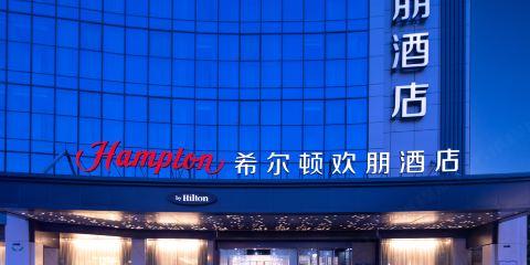 中國國際航空公司義烏國際商貿城希爾頓歡朋酒店