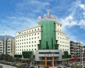 香港-廣元自由行 中國國際航空公司廣元天豪酒店