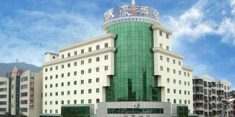 中國國際航空公司廣元天豪酒店