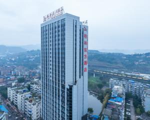香港-宜賓自由行 中國國際航空格林東方酒店(宜賓新城市廣場店)