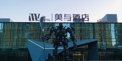 中國東方航空公司大同美與酒店