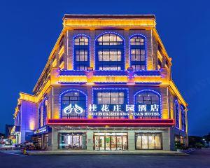香港-恩施自由行 香港航空-恩施桂花莊園酒店