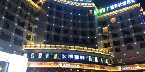 中國國際航空公司金慶盛酒店(南寧埌西地鐵站店)