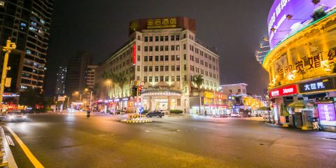 中國國際航空公司廈門金後酒店