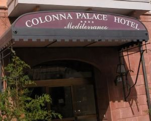 香港-奧爾比亞 自由行 德國漢莎航空-科隆納地中海皇宮酒店