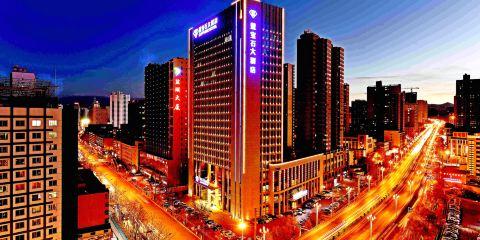 香港航空西寧藍寶石大酒店
