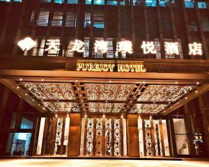 香港-柳州自由行 中國國際航空柳州天龍灣璞悅酒店
