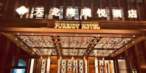 中國國際航空公司+柳州天龍灣璞悅酒店